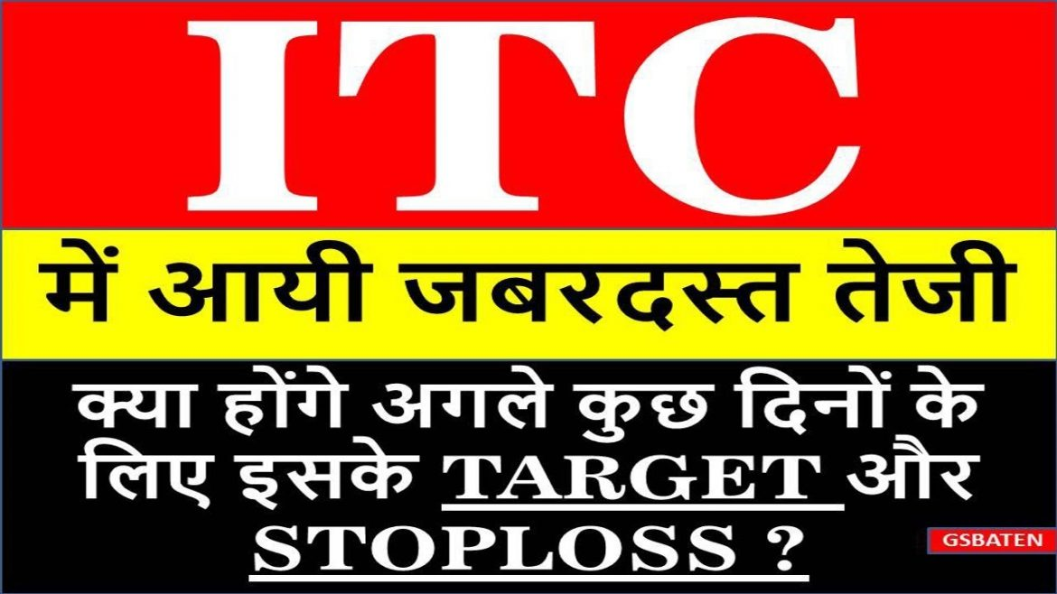 ITC  SHARE में आयी जबरदस्त तेजी| LATEST ITC  STOCK MARKET NEWS & VIDEOS IN HINDI