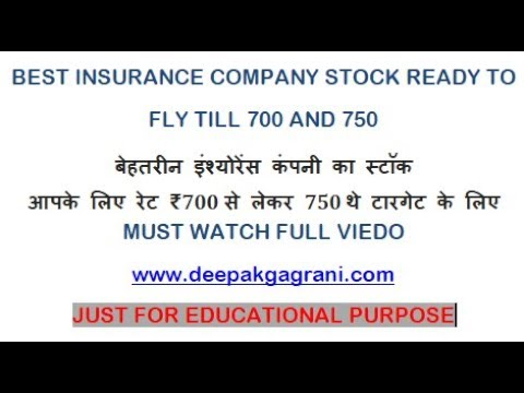 BEST COMPANY OF INSURANCE SECTOR  READY TO FLY TILL 700 AND 750 BUT HOW JUST EDU PURPOSE