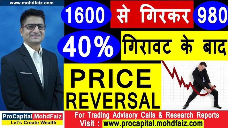 1600 से गिरकर 980 – 40 % गिरावट के बाद PRICE REVERSAL | Latest Stock Picks