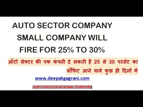 BEST SMALL AUTO SECTOR COMPANY BUT TARGET WOULD BE HIGHER IN JUST SOME DAY 25 TO 30% UP SIDE