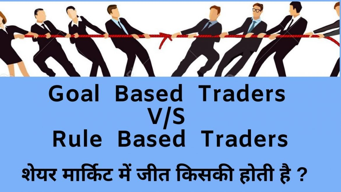 Goal Based Traders V/S Rule Based Traders | Which Stock Trading Community is a Winner In any Market?