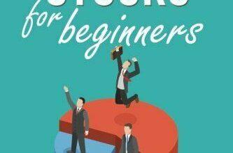 TRADING STOCKS FOR BEGINNERS: HOW TO START TRADING STOCKS By Richard Locke *NEW* 4