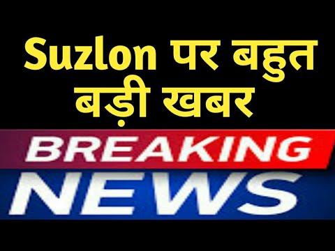 40 lakh shares has been discharged by promoters of Suzlon energy.