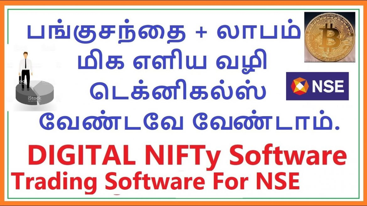 Share Market Software  | Best Trading Software in India – Digital Nifty ( Most Popular Software)