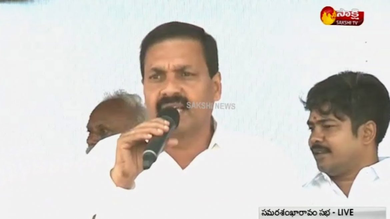 "Kakani Govardhan Reddy Speech @ Nellore ""Samara Sankharavam"" – Watch Exclusive"