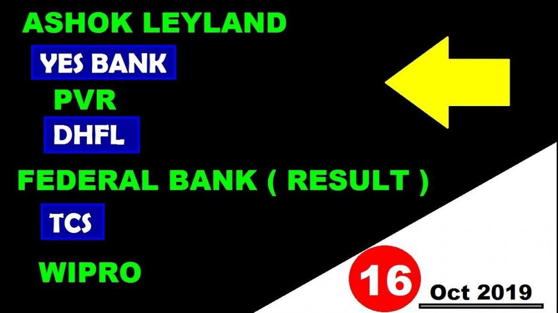(Ashok leyland) (Yes Bank) (Federal Bank) (DHFL) (PVR) (wipro) (TCS) stock market news Hindi by SMkC