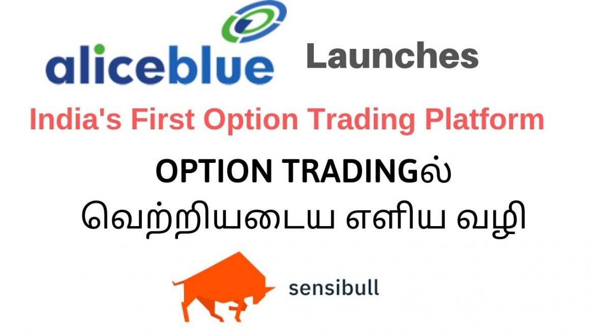 India's First Option Trading Platform Futures Banknifty Nifty Aliceblue How To Earn in Options CTA