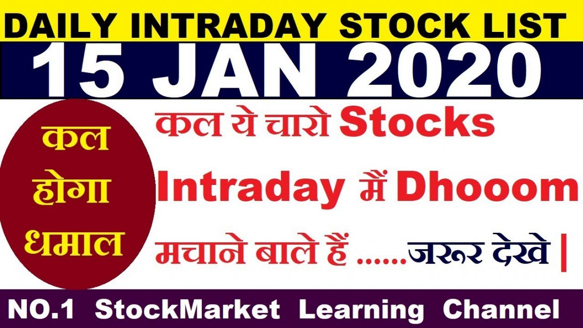 Intraday trading tips for 15 JAN 2020 | intraday trading strategies | stock market tips|