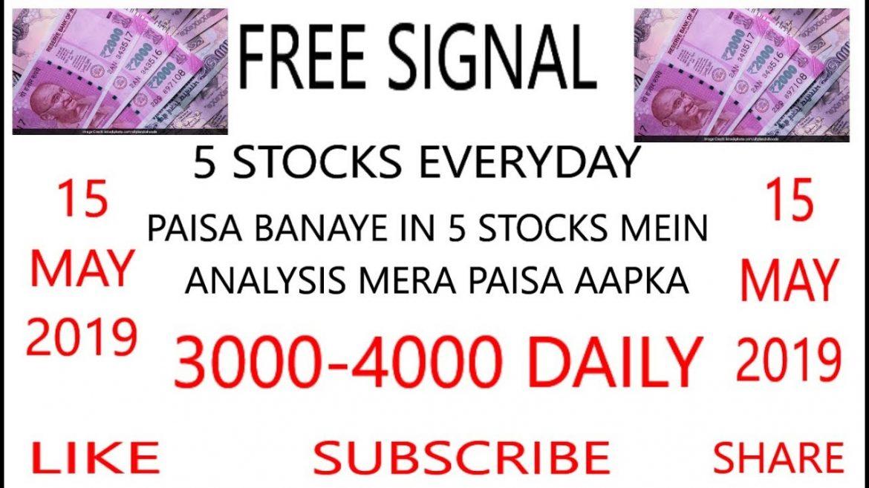 FREE INTRADAY TRADING SIGNALS FOR MAY 15 2019|| PAISA BANEGA SIGNALS FOLLOW KIJIYE|| HINDI ||