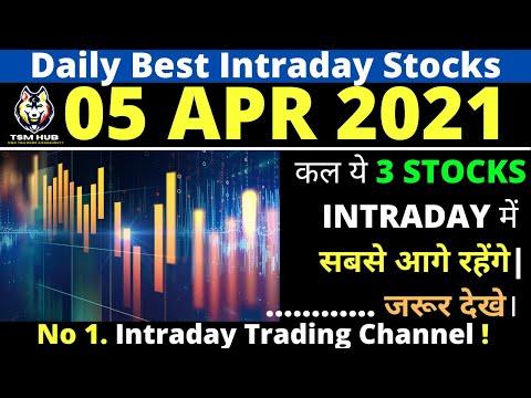 Best Intraday Stocks for Tomorrow [05 APR 2021] | Intraday Trading with TheStockMantra