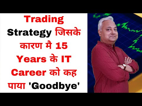 Trading Strategy that really works and changed by life | Stock Trading for Beginners ✅