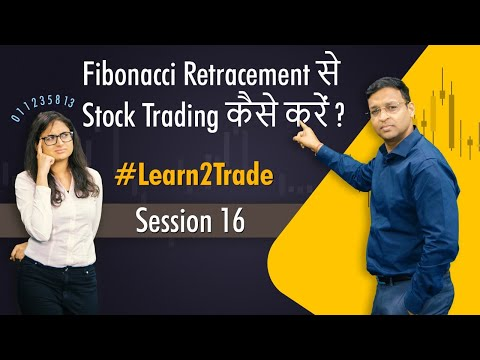 Fibonacci Retracement से Stock Trading कैसे करें ? | #Learn2Trade