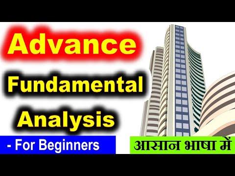 Fundamental Analysis For Stock Market Beginners ( आसान भाषा में ) ⚫ Free Stock Market Classes ⚫ SMC